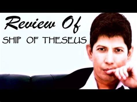 Ship of Theseus critical reviews
